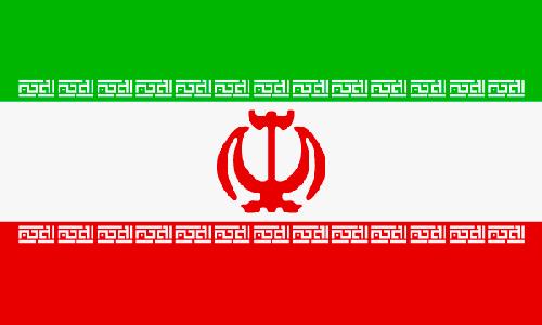 Persisch lernen in Düsseldorf