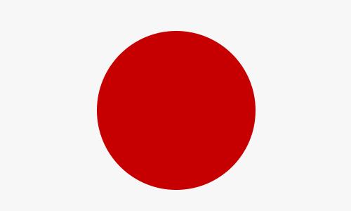 Japanisch lernen in Frankfurt
