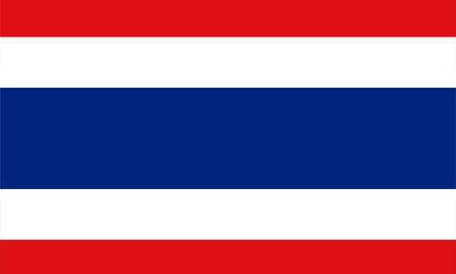 Lernen Sie Thai in Ingolstadt