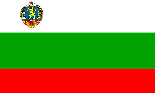 Bulgarisch lernen in Nürnberg