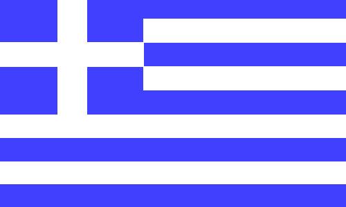 Griechisch lernen in Nürnberg