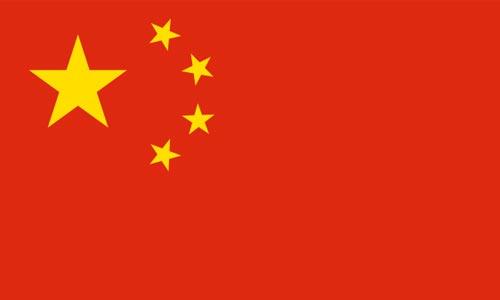 Chinesisch lernen in Frankfurt
