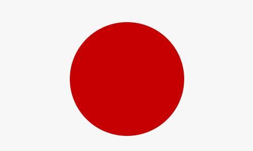 Japanisch lernen in Stuttgart